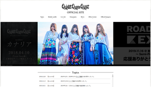 Quintet Queen Quest 公式サイト